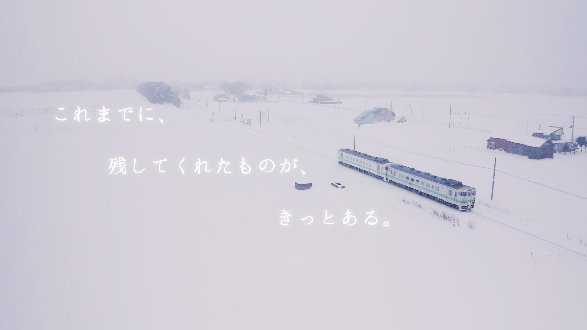 tmb_Shintotsukawa4